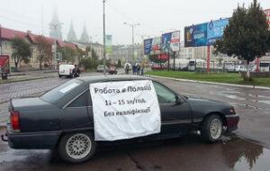 Affiche en russe accrochée à une voiture lors d'une grève.